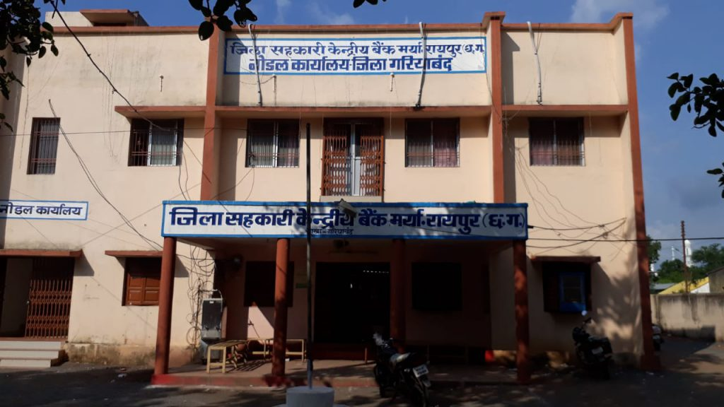 Chhattisgarh, Co-operative societies, Breach, State government, Stay from high court,